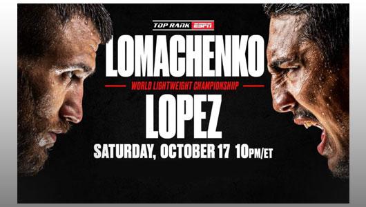 boxing Lomachenko vs Lopez