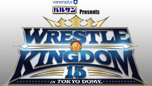 wrestle kingdom 15 2021